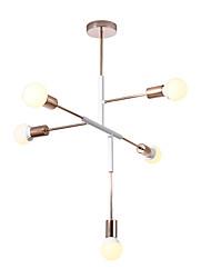 cheap -5-Light 5 Lights Chandelier Sputnik European Lamp Black White Painting Gold Electroplating E26/E27 Bulb Not Included