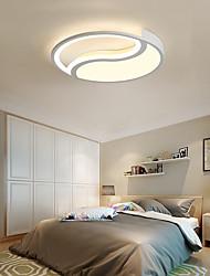 cheap -1-Light Modern round ceiling light taiji ceiling light living room ceiling light