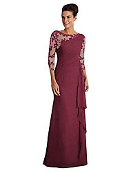 cheap -Women's Maxi A Line Dress - Half Sleeve Solid Colored Lace Patchwork Lace Trims Elegant Sophisticated Wine Black Blue Purple S M L XL XXL