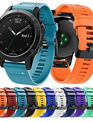 Недорогие -smartwatch группа для garmin fenix 5/5 plus / quatix 5/5 сапфировый спортивный ремешок мягкий удобный силиконовый ремешок quickfit 22 мм