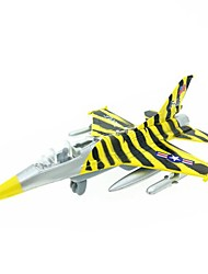 cheap -Model Building Kit Plane Plane / Aircraft Toy Gift