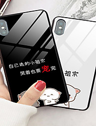 cheap -Apple iPhone 11pro cartoon cute text couple phone case
