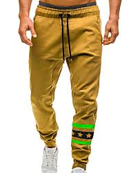 cheap -Men's Basic Harem Pants - Print Black Army Green Gray US38 / UK38 / EU46 US40 / UK40 / EU48 US42 / UK42 / EU50