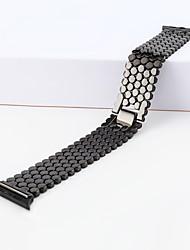 Недорогие -Сплав Ремешок для часов Ремень для Черный / Белый / Серебристый металл 23см / 9 дюйма 2.2cm / 0.9 дюймы
