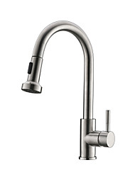 cheap -Kitchen faucet - Single Handle One Hole Brushed Steel Pull-out / ­Pull-down / Tall / ­High Arc Other Contemporary Kitchen Taps / Stainless Steel