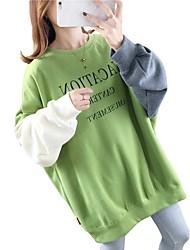 cheap -Women's Sweatshirt Letter Casual Hoodies Sweatshirts  Cotton Loose Green Beige Gray