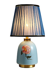 Недорогие -Настольная лампа Новый дизайн / Декоративная Художественный / Традиционный / классический Назначение Спальня / В помещении Фарфор Синий / Белый