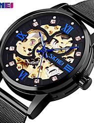 Недорогие -SKMEI Смарт Часы С автоподзаводом Современный Спортивные 30 m Защита от влаги С гравировкой Повседневные часы Аналоговый На каждый день Мода - Черный Золотистый Розовое золото