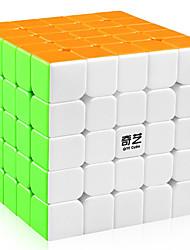 cheap -Speed Cube Set 1 pcs Magic Cube IQ Cube QIYI Sudoku Cube 5*5*5 Magic Cube Puzzle Cube Professional Level Speed Competition Adults' Toy Gift