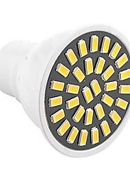 cheap -YWXLight GU10 5W 32 SMD 5733 LED Pure Spot Lightting Lamp Bulb 220V