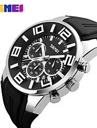 Недорогие -SKMEI Смарт Часы Кварцевый Современный Спортивные силиконовый 30 m Защита от влаги Повседневные часы Cool Аналоговый На каждый день Мода - Черный Оранжевый Зеленый