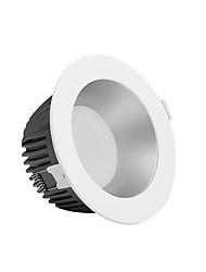 cheap -PUSHENG 18.5 cm Spot Light Aluminum Geometrical Modern 110-120V / 220-240V
