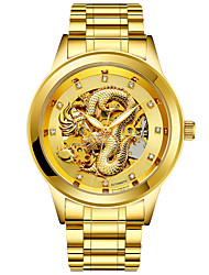 cheap -Men's Mechanical Watch Automatic self-winding Classic Style Silver / Gold Noctilucent Analog Classic - Black Golden