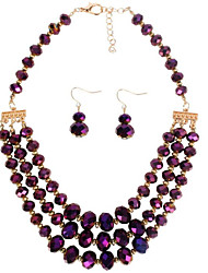 cheap -Women's Pearl Bridal Jewelry Sets Classic Donuts Stylish Earrings Jewelry Lilac / Dark Coffee / Dark Blue For Party Festival 1 set