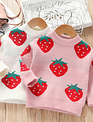 cheap -Kids Girls' Basic Color Block Fur Trim Long Sleeve Sweater & Cardigan White