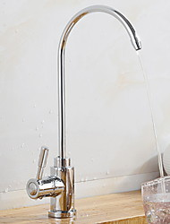 cheap -Kitchen faucet - Single Handle One Hole Electroplated Tall / High Arc / Purified water Free Standing Contemporary Kitchen Taps