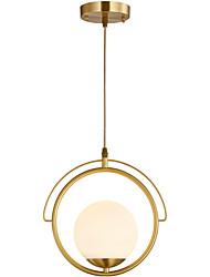 cheap -ZHISHU Circle Pendant Light Ambient Light Antique Brass Metal Glass LED 110-120V / 220-240V Warm White / White / Wi-Fi Smart / E26 / E27