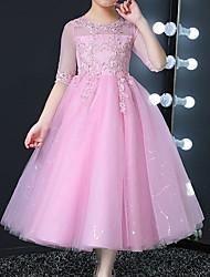 cheap -Kids Little Girls' Dress Solid Colored Tulle Dress Golden White Blushing Pink Dresses