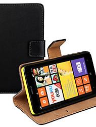 Недорогие -Чехол для Nokia N630 Palace Flower PU кожа с слотом для карт вверх и вниз для Nokia N820 N530