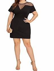cheap -Women's Elegant A Line Dress - Solid Colored Black XL XXL XXXL XXXXL