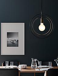 cheap -1-Light Sputnik Chandelier Ambient Light Painted Finishes Metal Creative, Adorable 110-120V / 220-240V