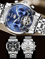 cheap -OEM J014 Men Women Smartwatch iOS Waterproof Sports Smart Compass Stopwatch Calendar Dual Time Zones Three Time Zones