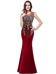 cheap -The Great Gatsby Retro Vintage 1920s Dress Masquerade Women's Tulle Costume Black / Light Purple / Burgundy Vintage Cosplay Party Halloween
