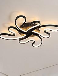 cheap -feimiao 4-Light Geometrical / Novelty Flush Mount Lights Ambient Light Painted Finishes Aluminum Silica gel New Design 110-120V / 220-240V Warm White / White