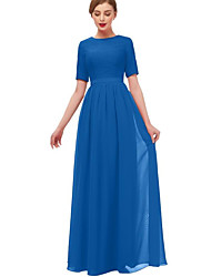 cheap -A-Line Jewel Neck Floor Length Chiffon Bridesmaid Dress with Ruching