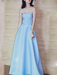 cheap -A-Line Strapless Floor Length Satin Bridesmaid Dress with Ruching / Open Back