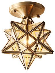 cheap -1-Light Lightinthebox 20 cm Adorable Flush Mount Lights Copper Glass Geometrical Brass Artistic / Traditional / Classic 220-240V