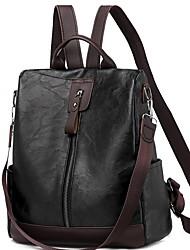 cheap -Adjustable Nylon Zipper Commuter Backpack Daily Black / Light Grey / Green
