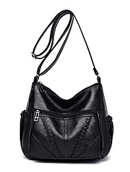 cheap -Women's Zipper Faux Leather / PU Crossbody Bag Striped Black