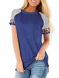 cheap -Women's Daily T-shirt - Striped Black