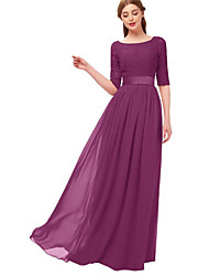 cheap -A-Line Jewel Neck Floor Length Chiffon Bridesmaid Dress with Lace / Ruching