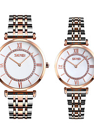 cheap -SKMEI Couple's Steel Band Watches Quartz Stylish Stainless Steel Silver / Gold 30 m Water Resistant / Waterproof Casual Watch Analog Fashion - Golden+White Gold / Silver / White Gold One Year Battery
