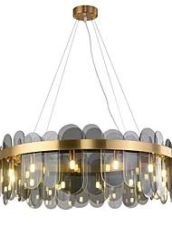 Недорогие -QIHengZhaoMing 10-Light 60 cm Люстры и лампы Металл Стекло Modern 110-120Вольт / 220-240Вольт
