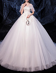cheap -Ball Gown V Neck Court Train Tulle Short Sleeve Wedding Dresses with Beading 2020