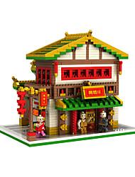 Недорогие -Конструкторы 1 pcs Китайская архитектура совместимый Legoing Ручная работа Взаимодействие родителей и детей Все Игрушки Подарок