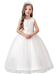 cheap -Belle Dress Masquerade Flower Girl Dress Girls' Movie Cosplay A-Line Slip Cosplay Vacation Dress White / Purple / Yellow Dress Halloween Carnival Masquerade Tulle Polyester