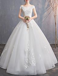 cheap -A-Line Wedding Dresses Off Shoulder Floor Length Tulle Regular Straps with Appliques 2020