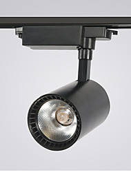 cheap -LED Track Light COB Spotlight 10W Mall Clothing Store Spotlight Showroom Led Track Light