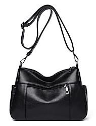 cheap -Women's Zipper Faux Leather / PU Crossbody Bag Solid Color Black