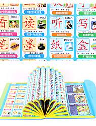 Недорогие -Игрушка для обучения чтению Простой говорящий Взаимодействие родителей и детей Креатив Пластиковый корпус 1 pcs Дети Все Игрушки Подарок