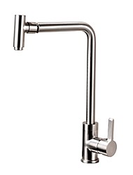 cheap -Kitchen faucet - Single Handle One Hole Nickel Brushed Standard Spout Other Contemporary Kitchen Taps
