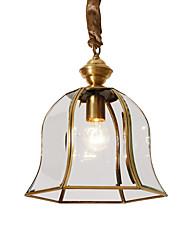 cheap -Lightinthebox Lantern / Novelty Chandelier Downlight Brass Copper Glass 220-240V