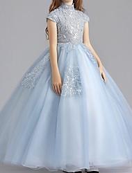 cheap -Ball Gown Floor Length Flower Girl Dress - Polyester Short Sleeve High Neck with Pleats