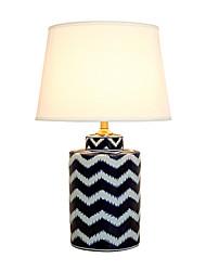 Недорогие -Настольная лампа Новый дизайн / Cool Художественный / Современный современный Назначение Спальня / Офис Фарфор 220 Вольт Синий