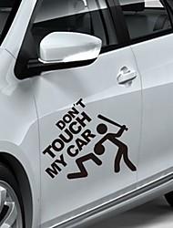 Недорогие -Смешно не трогай мой автомобиль шаблон светоотражающий стикер автомобиля водонепроницаемый пвх стикер автомобиля виниловые наклейки