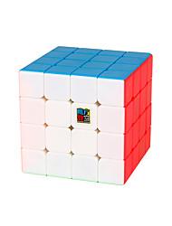 cheap -Speed Cube Set 1 pcs Magic Cube IQ Cube MoYu Z36 4*4*4 Magic Cube Puzzle Cube Speed Toy Gift